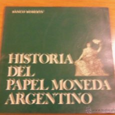 Catálogos y Libros de Monedas: HISTORIA DEL PAPEL MONEDA ARGENTINO - BANCO ROBERTS - ARGENTINA - 1984 - UNICO!!. Lote 43824122