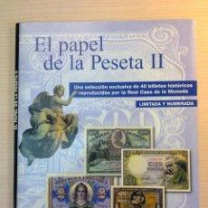 Catálogos y Libros de Monedas: COLECCIÓN 40 BILLETES ESPAÑOLES (EL PAPEL DE LA PESETA II). FACSÍMILES IMPRESOS POR LA RCM-FNMT.. Lote 44594856