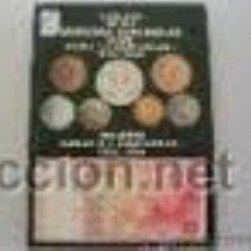 Catálogos y Libros de Monedas: CATÁLOGO DE LAS MONEDAS ESPAÑOLAS DESDE ISABEL II A JUAN CARLOS I, 178-1994. Lote 44681289
