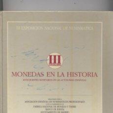 Catálogos y Libros de Monedas: LOTE DE 5 CATALOGOS-MONEDAS EN LA HISTORIA-HNOS GUERRA-DNK 1968-PHILEX 1966/67-1983/84. Lote 45804628