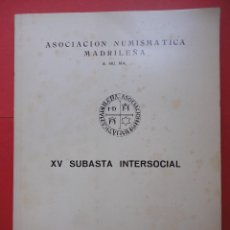Catalogues et Livres de Monnaies: ASOCIACIÓN NUMISMÁTICA MADRILEÑA. 1972. Lote 45863277