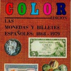 Catálogos y Libros de Monedas: COLOR. LAS MONEDAS Y BILLETES ESPAÑOLES: 1868-1979. CARLOS CASTÁN, JUAN R. CAYON.. Lote 48812763