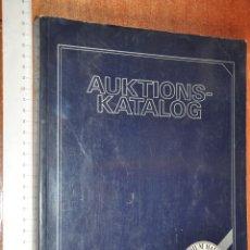 Catálogos y Libros de Monedas: CATALOGO DE SUBASTAS DE MONEDAS Y MEDALLAS AÑO 1987 EMPORIUM AUKTIONS KATALOG. Lote 51647017