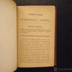 Catálogos y Libros de Monedas - INDICADOR MANUAL DE LA NUMISMATICA ESPAÑOLA 1891, ALVARO CAMPANER - 51737934