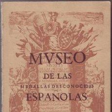 Catálogos y Libros de Monedas: LASTANOSA, VICENCIO JUAN DE: MUSEO DE LAS MEDALLAS DESCONOCIDAS ESPAÑOLAS. Lote 53091389