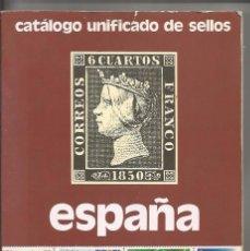 Catálogos y Libros de Monedas: CATÁLOGO UNIFICADO DE SELLOS EDIFIL - 1991. Lote 54987327