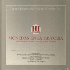 Catálogos y Libros de Monedas: MONEDAS EN LA HISTORIA. Lote 56253467