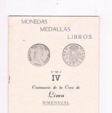 Catálogos y Libros de Monedas: CATALOGO Nº 164 A CENTENARIO DE LA CECA DE LIMA BIMENSUAL CARLOS CASTAN JUNIO AGOSTO 1966 MONEDAS. Lote 57107117