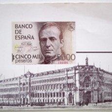Catalogues et Livres de Monnaies: CATÁLOGO ''BANCO DE ESPAÑA'' EN ESPAÑOL E INGLÉS - 1981 // 17X24CM. Lote 58332375