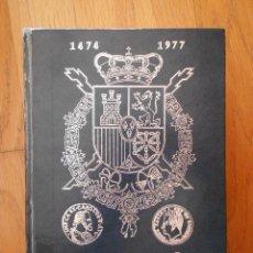 Catálogos y Libros de Monedas: LAS MONEDAS ESPAÑOLAS DESDE LOS REYES CATOLICOS A JUAN CARLOS I, JUAN CAYON, CARLOS CASTAN. Lote 58434520
