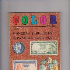 Catálogos y Libros de Monedas: LAS MONEDAS Y BILLETES ESPAÑOLES : 1868 - 1979 / C. CASTAN & J. R. CAYON. Lote 58707935