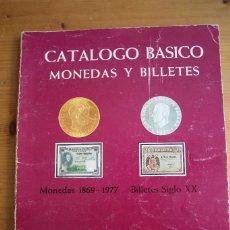 Catálogos y Libros de Monedas - CATALOGO BASICO DE MONEDAS Y BILLETES 1977 - 62190060