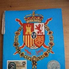 Catálogos y Libros de Monedas - CATALOGO LAS MONEDAS Y LOS BILLETES ESPAÑOLAS 1977 - 62190216