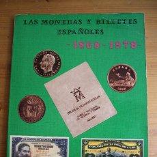 Catálogos y Libros de Monedas: CATALOGO UNIFICADO LAS MONEDAS Y BILLETES ESPAÑOLES 1868 - 1978. Lote 62191024