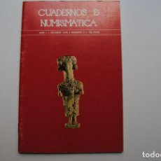 Catálogos y Libros de Monedas: CUADERNOS DE NUMISMATICA, AÑO I. Lote 63900199