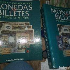 Catálogos y Libros de Monedas: COLECCION MONEDAS Y BILLETES. DOS TOMOS CON LOS PRIMEROS 41 FASCICULOS.. Lote 74643991