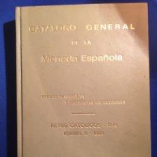 Catálogos y Libros de Monedas: CATÁLOGO GENERAL DE LA MONEDA ESPAÑOLA - VICENTI, JOSÉ A. Lote 76538761