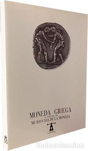 Catálogos y Libros de Monedas: Moneda griega. (La colección del Museo de la Casa de la Moneda) Ilustraciones color. Numismática - Foto 3 - 80480421