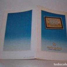 Catálogos y Libros de Monedas: CATÁLOGO INFORMATIVO DE BILLETES COTIZABLES EN ESPAÑA. RMT79595. . Lote 81106748