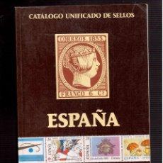 Catálogos y Libros de Monedas: CATALOGO DE SELLOS HASTA EL 1994. Lote 142097917