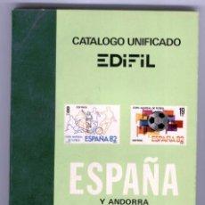 Catálogos y Libros de Monedas: CATALOGO UNIFICADO EDIFIL - ESPAÑA Y ANDORRA 1981. Lote 87038550