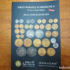 Catálogos y Libros de Monedas: CATALOGO CON TODO TIPO DE MONEDAS, MEDALLAS, BILLETES, CONDECORACIONES, ETC. Lote 90370132
