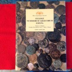 Catálogos y Libros de Monedas: SYLLOGE NUMMORUM GRAECORUM ESPAÑA, VOL. I PARTE I , GADIR Y EBUSUS. DE CARMEN ALFARO ASÍNS,. Lote 133838893