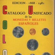 Catálogos y Libros de Monedas: CATALOGO GRAL. DE LA MONEDA Y BILLETES ESPAÑOLES - DE CARLOS CASTÁN Y JUAN R. CAYÓN 1868-1981. Lote 95362075
