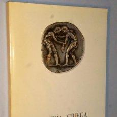 Catálogos y Libros de Monedas: MONEDA GRIEGA. LA COLECCIÓN DEL MUSEO CASA DE LA MONEDA.. Lote 110058479