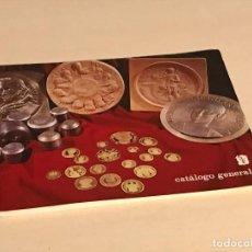 Catálogos y Libros de Monedas: CATALOGO GENERAL ACUÑACIONES ESPAÑOLAS S.A. 1972. Lote 112835563