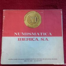 Catálogos y Libros de Monedas: CATALOGO NUMISMATICA IBERICA, S.A. AÑO1968 . Lote 118217667