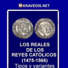 Catálogos y Libros de Monedas: OFERTA 25% DESCUENTO: LIBRO LOS REALES DE LOS REYES CATÓLICOS (1475-1566) TIPOS Y VARIANTES AÑO 2018. Lote 120147359
