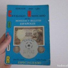 Catálogos y Libros de Monedas: CATALOGO UNIFICADO MONEDAS Y BILLETES ESPAÑOLES 1868 AL 1980. Lote 122023239