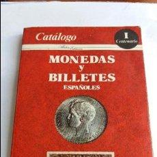 Catálogos y Libros de Monedas: F- CATÁLOGO MONEDAS Y BILLETES 1983 - 1984. ALEDON EDICIONES. UNICO EN TODOCOLECCION. RARO.. Lote 122983355