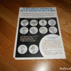 Catálogos y Libros de Monedas: SALVADOR DALI.COLECCION DE MEDALLAS.LOS DIEZ MANDAMIENTOS.CUPON.COLECCIONES HISPANICAS.1977. Lote 126021511