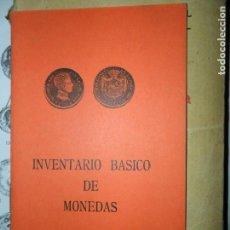 Catálogos y Libros de Monedas: INVENTARIO BÁSICO DE MONEDAS DESDE LA PESETA. Lote 131642414