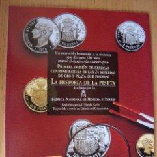 Catálogos y Libros de Monedas: TRIPTICO LA HISTORIA DE LA PESETA. Lote 134378050