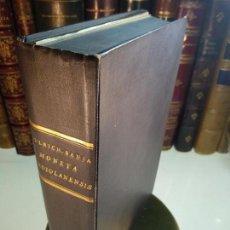 Catálogos y Libros de Monedas: IMPORTANTE OBRA EN ITALIANO - MONETA MEDIOLANENSIS ( 352-498) OSCAR ULRICH-BANSA - 27 LÁMINAS -. Lote 136762374