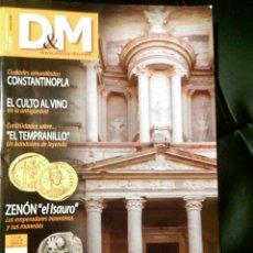 Catálogos y Libros de Monedas: REVISTA D&M. Lote 137175454