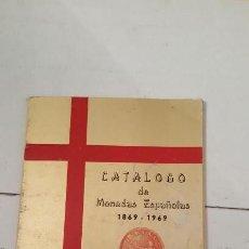 Catálogos y Libros de Monedas: CATÁLOGO MONEDAS ESPAÑOLAS 1869 - 1969. JOSE A. VICENTÍ. MADRID 1971 - V EDICIÓN.. Lote 137439182