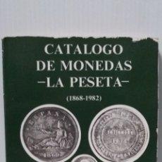 Catálogos y Libros de Monedas: CATALOGO MAYRIT 1982. Lote 138138556