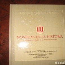 Catálogos y Libros de Monedas: LIBRO DE MONEDAS EN LA HISTORIA DE ESPAÑA. Lote 145401550
