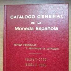 Catálogos y Libros de Monedas: CATALOGO GENERAL DE LA MONEDA ESPAÑOLA - FELIPE V-1700 ISABEL II-1868 EDICION JOSE A. VICENTI. Lote 150760646