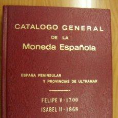 Catálogos y Libros de Monedas: CATALOGO GENERAL DE LA MONEDA ESPAÑOLA - FELIPE V-1700 ISABEL II-1868 JOSE A. VICENTI. Lote 152238442