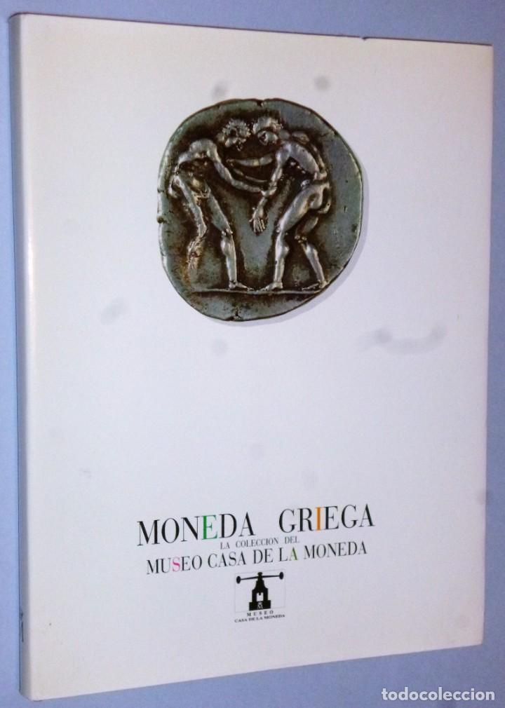 MONEDA GRIEGA. LA COLECCIÓN DEL MUSEO CASA DE LA MONEDA. (Numismática - Catálogos y Libros)