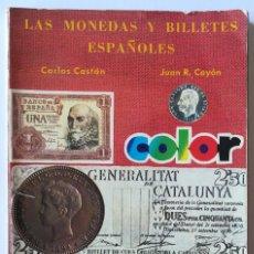 Catálogos y Libros de Monedas: CATÁLOGO DE LAS MONEDAS Y BILLETES ESPAÑOLES . 1868 - 1978 . ESPECIALIZADO. Lote 169979456