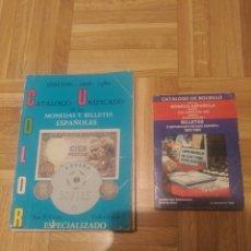 Catálogos y Libros de Monedas: LOTE DE CATÁLOGOS DE MONEDAS Y BILLETES. Lote 171716815