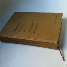 Catálogos y Libros de Monedas: CATÁLOGO GENERAL DE LA MONEDA ESPAÑOLA. FELIPE V A ISABEL II. Lote 172640223