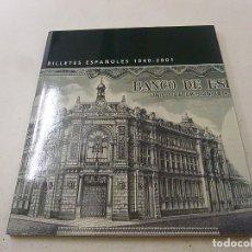 Catálogos e Livros de Moedas: BILLETES ESPAÑOLES (1940 - 2001) - BANCO DE ESPAÑA -N. 7. Lote 189816288