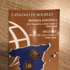 Catálogos y Libros de Monedas: MONEDA ESPAÑOLA. BILLETES. ANDRES CAMPILLO. EDICION 2000. CATALOGO DE BOLSILLO. BARCELONA, 1999. . Lote 176864359